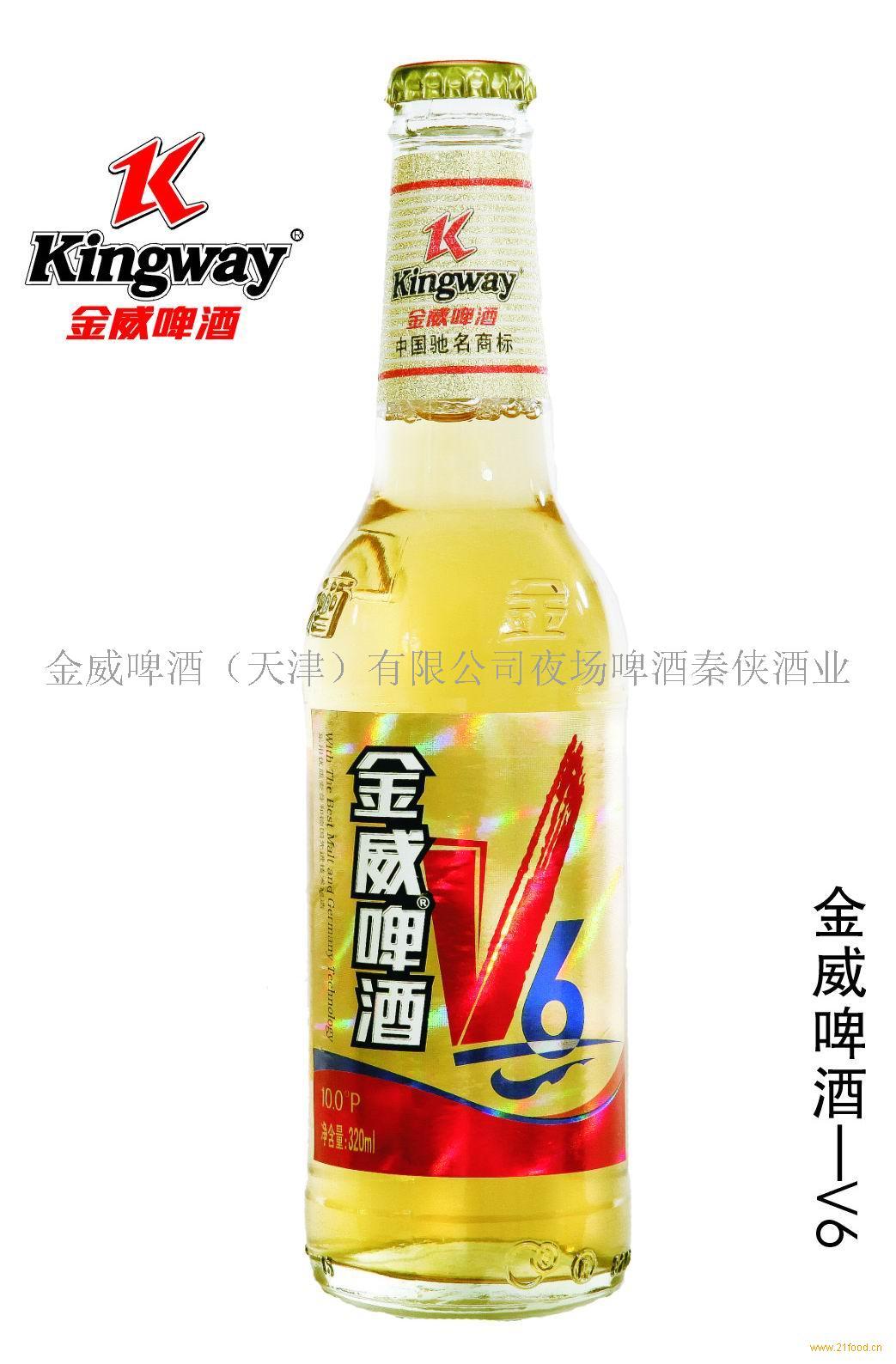金威啤酒V6***
