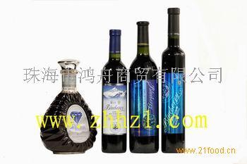 蓝莓酒南京招商
