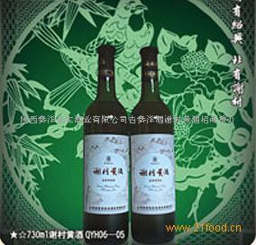 """""""谢村桥""""牌黄酒"""