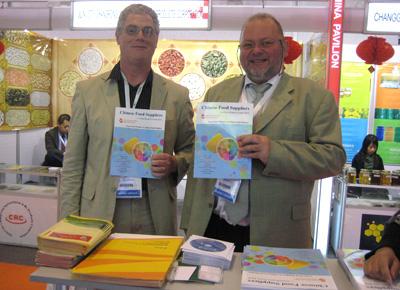 第23届法国巴黎国际食品展(SIAL)