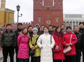 俄罗斯(莫斯科) 国际食品展览会
