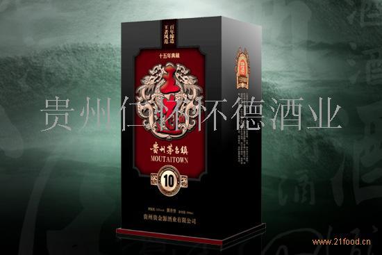 贵州仁怀怀德酒业