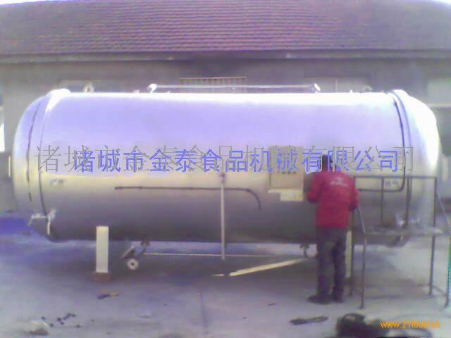 蒸汽加热饮料专用单锅卧式淋水式杀菌锅