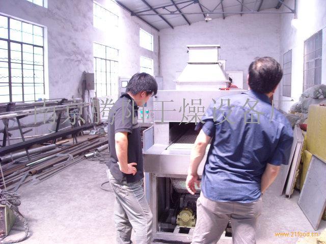 网带式热风循环虾皮烘干机