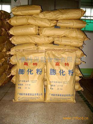 纯天然赢特膨化谷物粉 大包装25kg/袋 果蔬谷物粉加工用