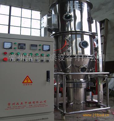 奶片 含片 速溶颗粒冲剂FLP200沸腾制粒干燥机 旋流制粒包衣机