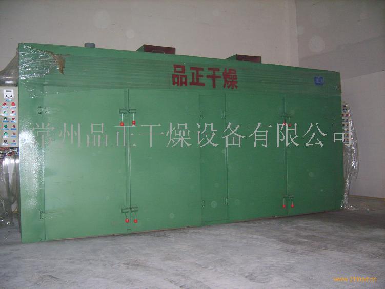 长毛柃叶干燥箱   ct-c热风循环烘箱