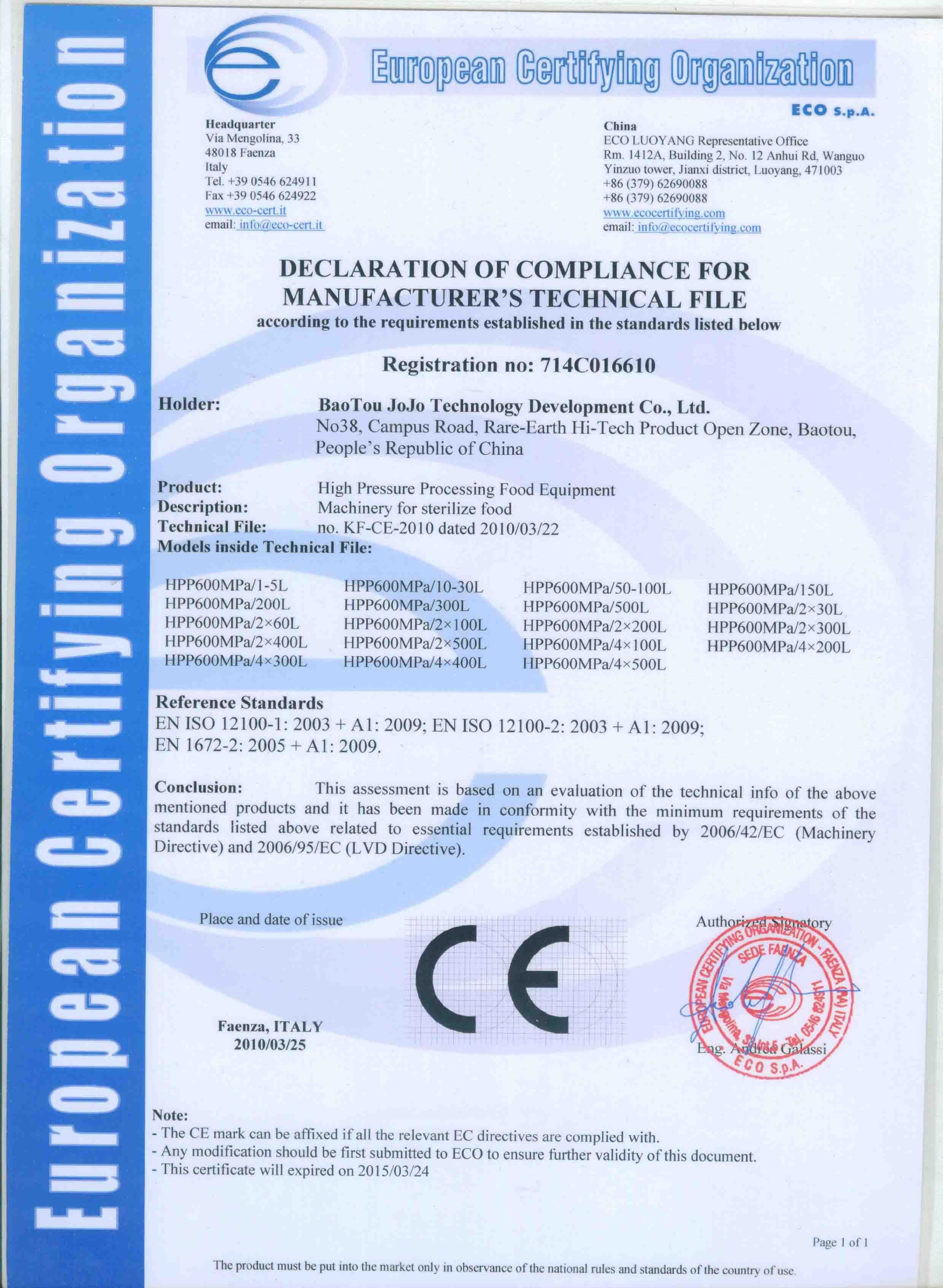 """出口欧洲""""CE""""认证"""
