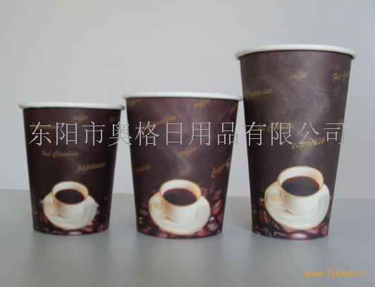 星马克咖啡杯