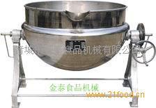 休闲食品蒸煮夹层设备
