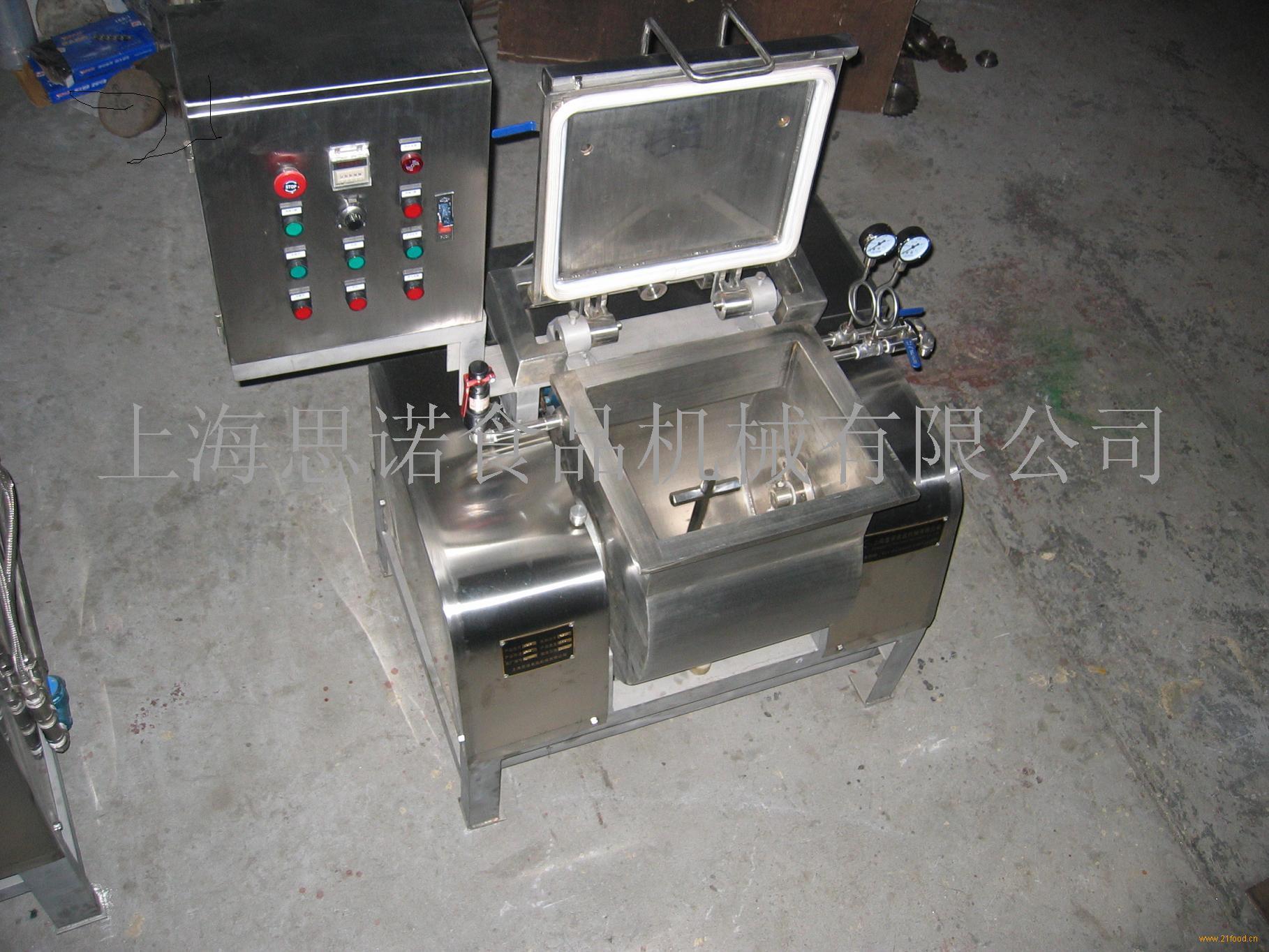 麻薯蒸炼机