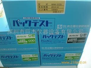 WAK-COD污水测试包