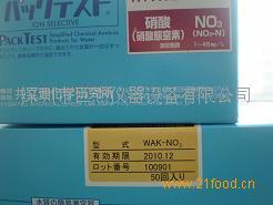 WAK-NO3硝酸测试包