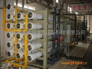 大型水处理RO反渗透纯水设备20吨