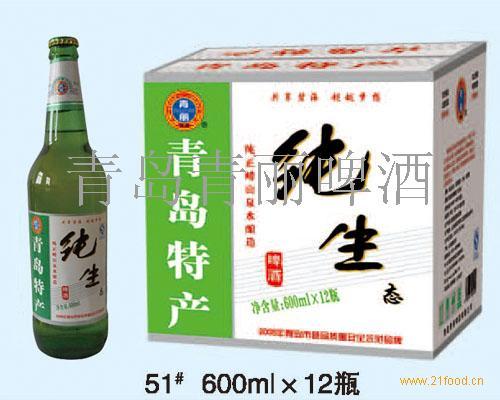 与外地厂家生产的青岛啤酒水源不一样,酒劲醇厚,口 .