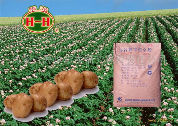 马铃薯片粉