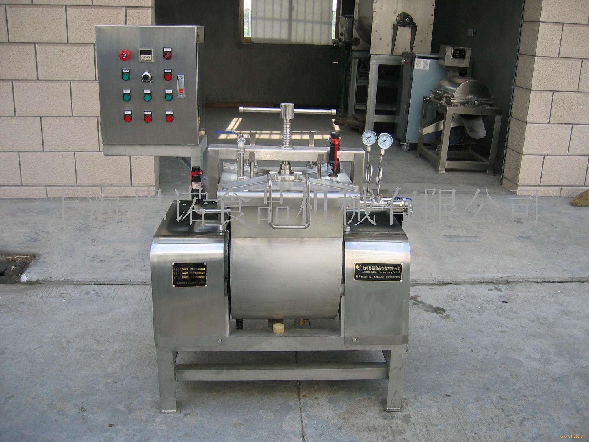 JB86蒸炼机