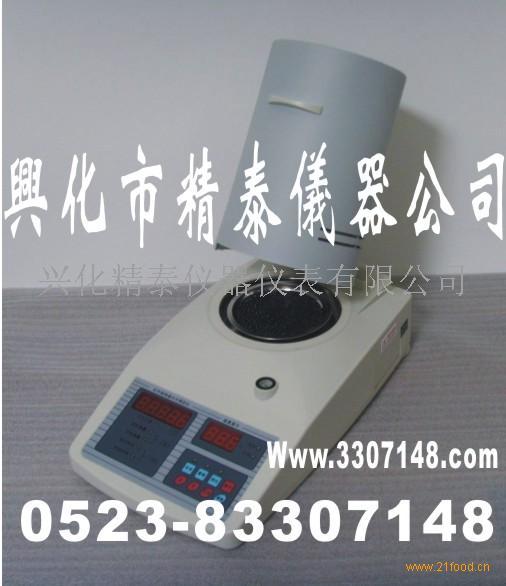 SFY-60C红外线快速水分测定仪