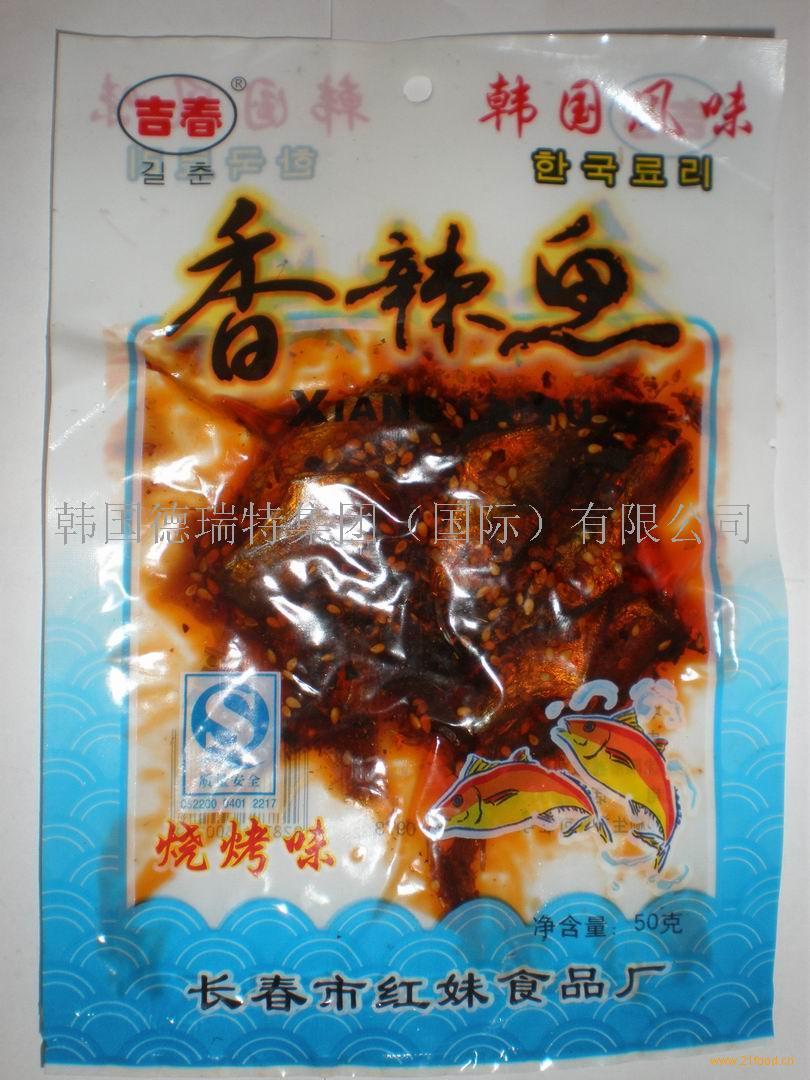 韩国香辣扒皮狼鱼