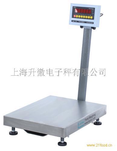 120公斤计重台秤