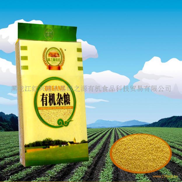 有機大黃米