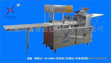 HX-8000Ⅱ型刀切馒头花卷成型机