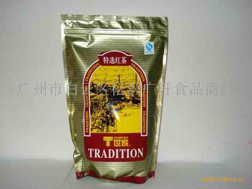 广村世家红茶