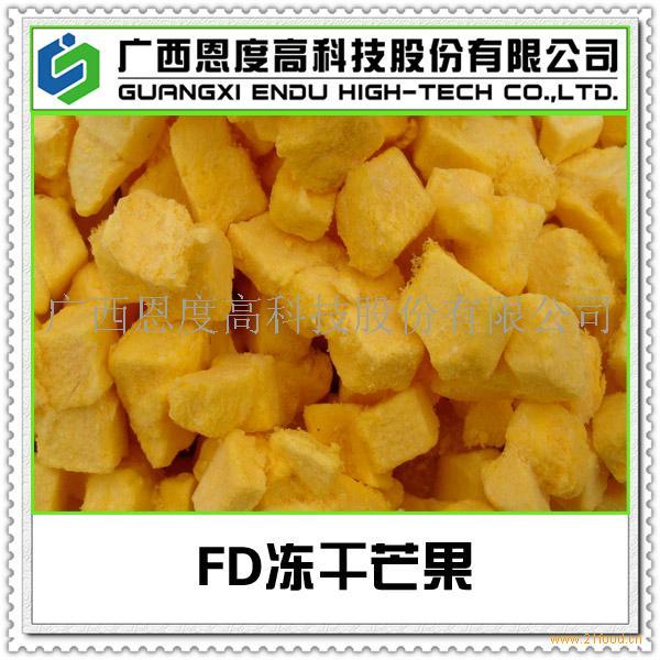FD冻干芒果片