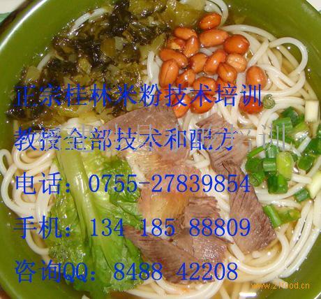 培训-福建沙县小吃培训;                 产品区域:中国  广东深圳