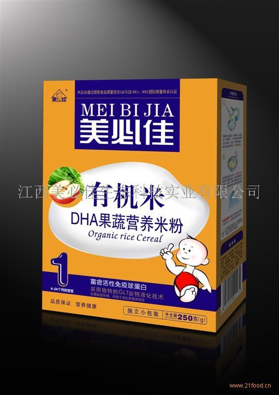 美必佳有机米DHA果蔬营养米粉