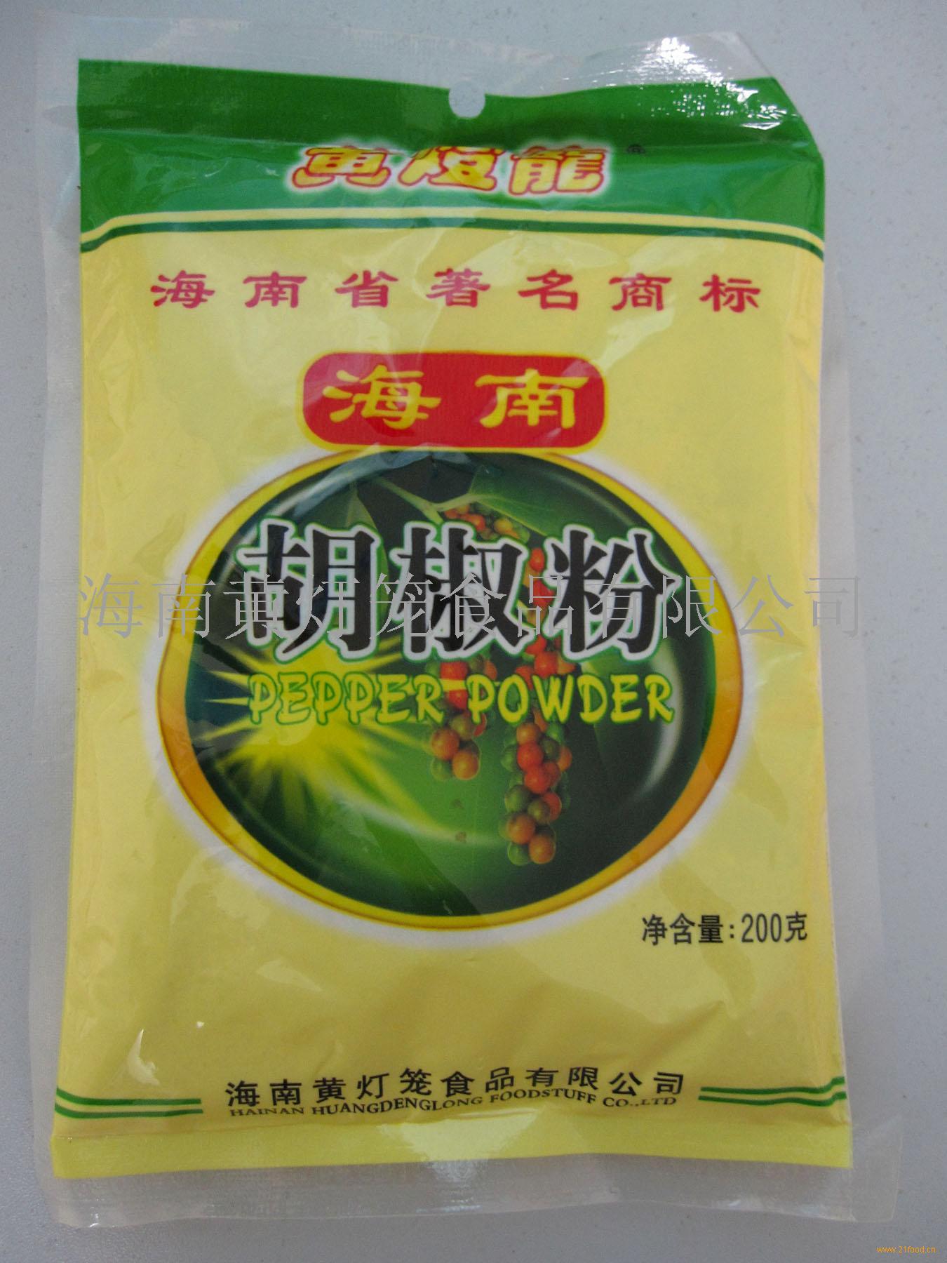 黄灯笼200克二级白胡椒粉