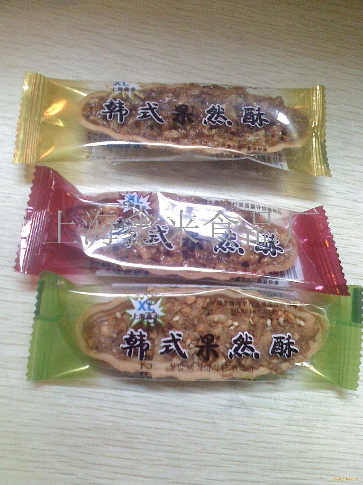 韩式果然酥