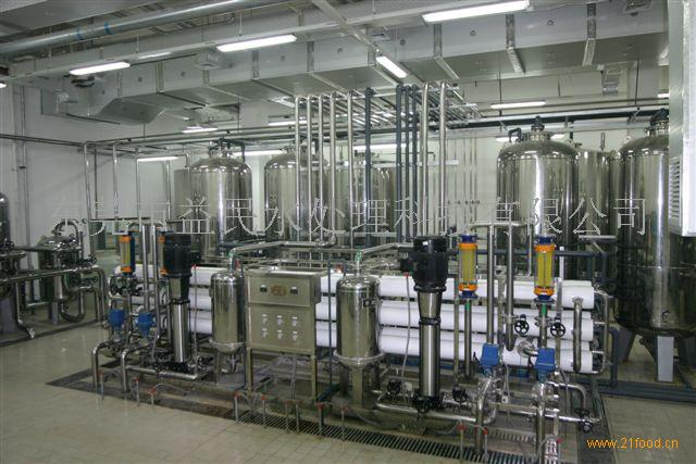 40吨饮料果汁生产水处理设备系统