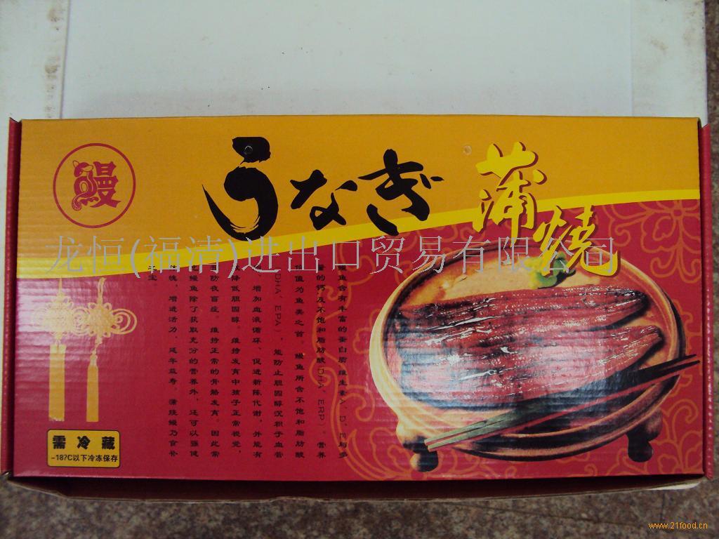 礼品盒装烤鳗