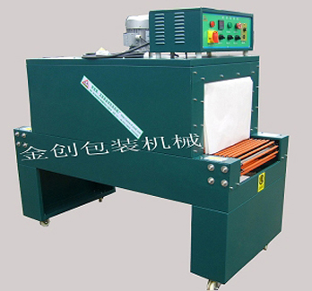 CFBS-4530热收缩包装机