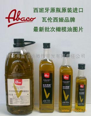 瓦伦西娅3L特级初榨橄榄油