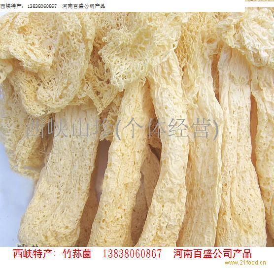 竹荪菌干品