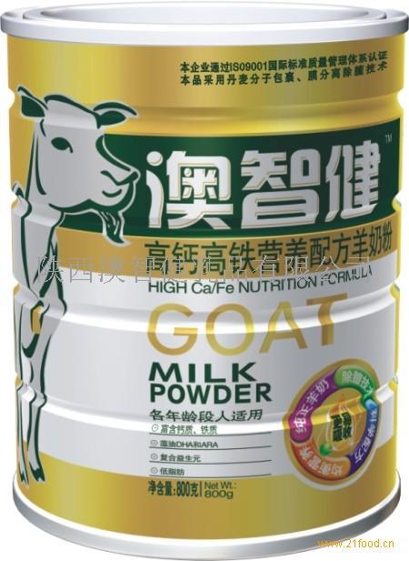 高钙高铁羊奶粉