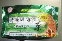 清香牛蒡茶