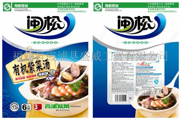 有機紫菜湯(海鮮味)