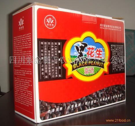 黑花生禮盒
