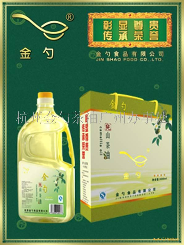 金勺有机山茶油 1500ml*2瓶