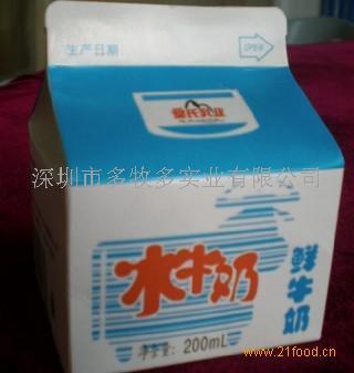 深圳屋型水牛奶