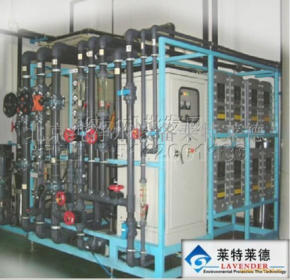 北京EDI水处理设备-EDI电除盐系统