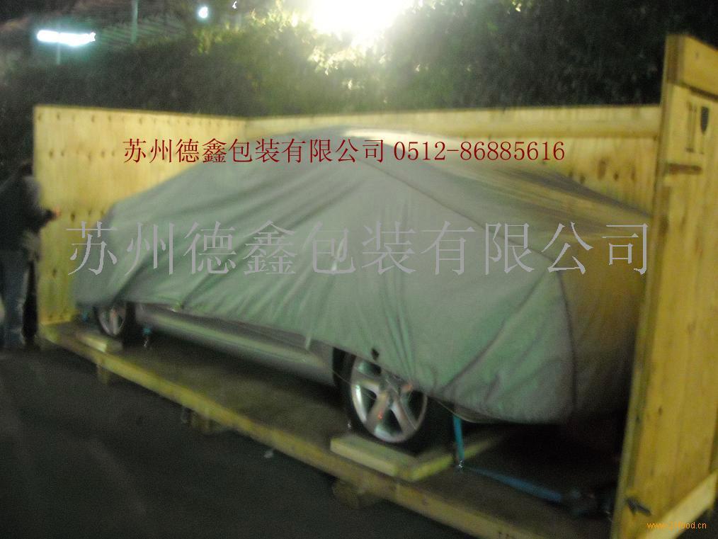 吴江木包装箱·钢带箱·围板箱·卡口箱·模具箱