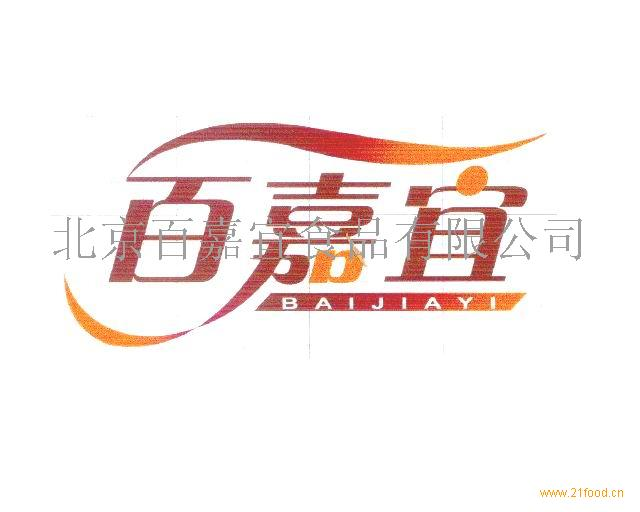 logo logo 标志 设计 图标 640_512