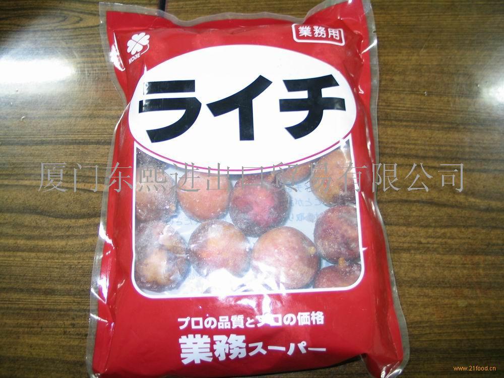 冷冻荔枝500g