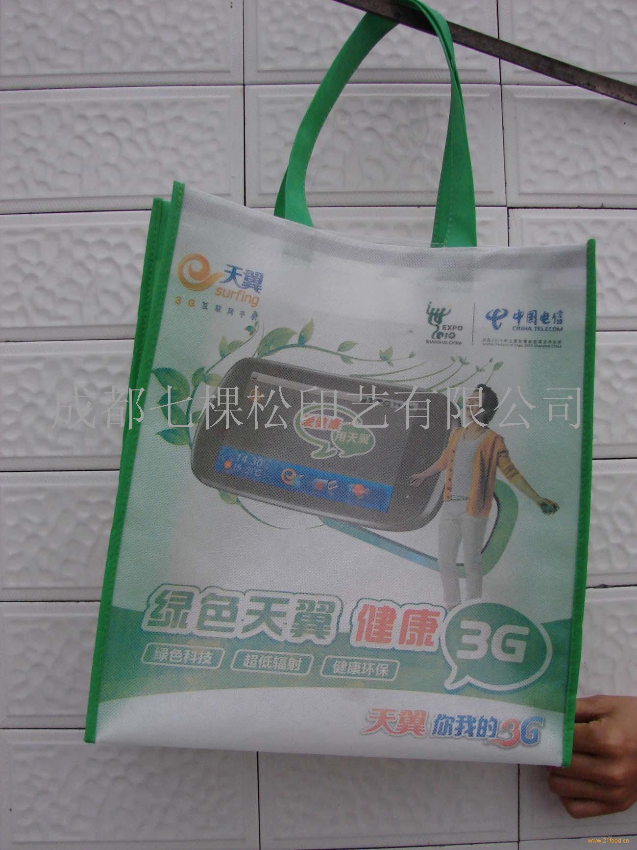 幼儿园纸袋手工制作蔬菜