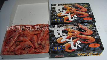 刺身用北极甜虾