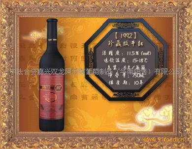 法国豪景庄园95精品橡木桶干红葡萄酒